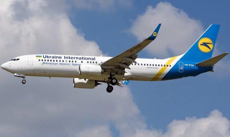 واکنشها به سقوط هواپیمای مسافربری اوکراین