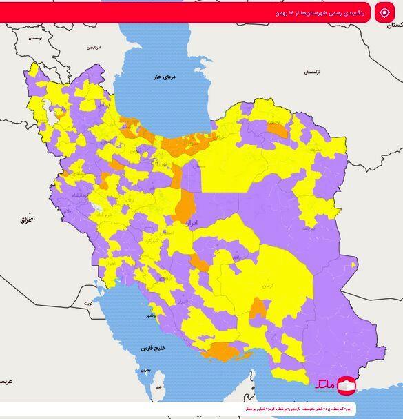شهر های ممنوع برای سفر در تعطیلات 22 بهمن