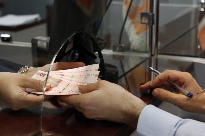 سیستم بانکی
