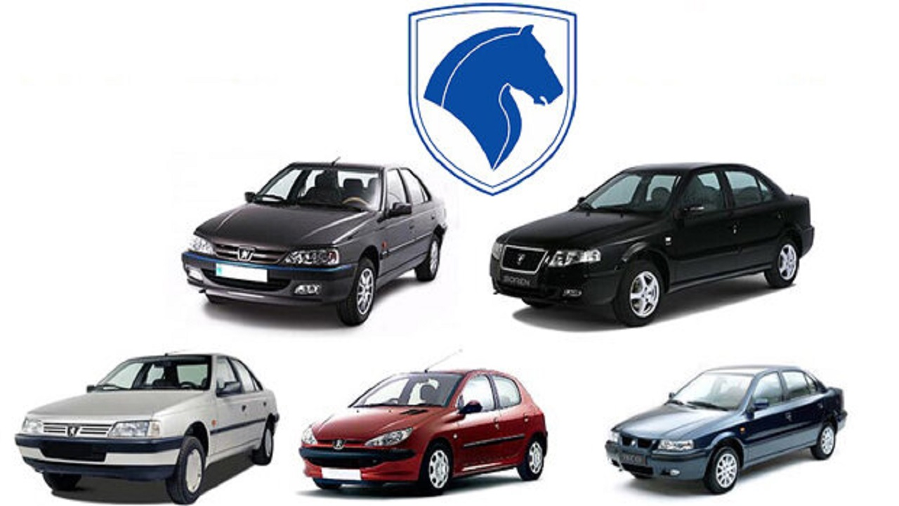 فروش یکساله ایران خودرو اردیبهشت 1400