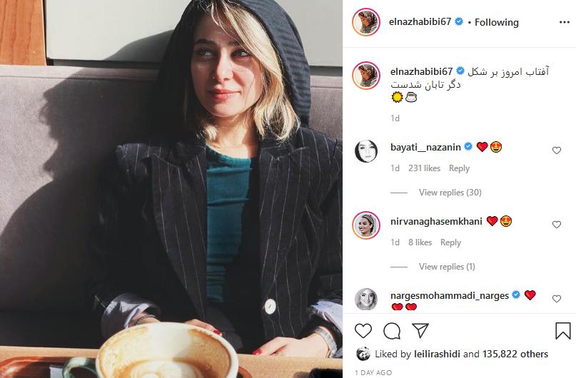 عکس جدید الناز حبیبی در کافه