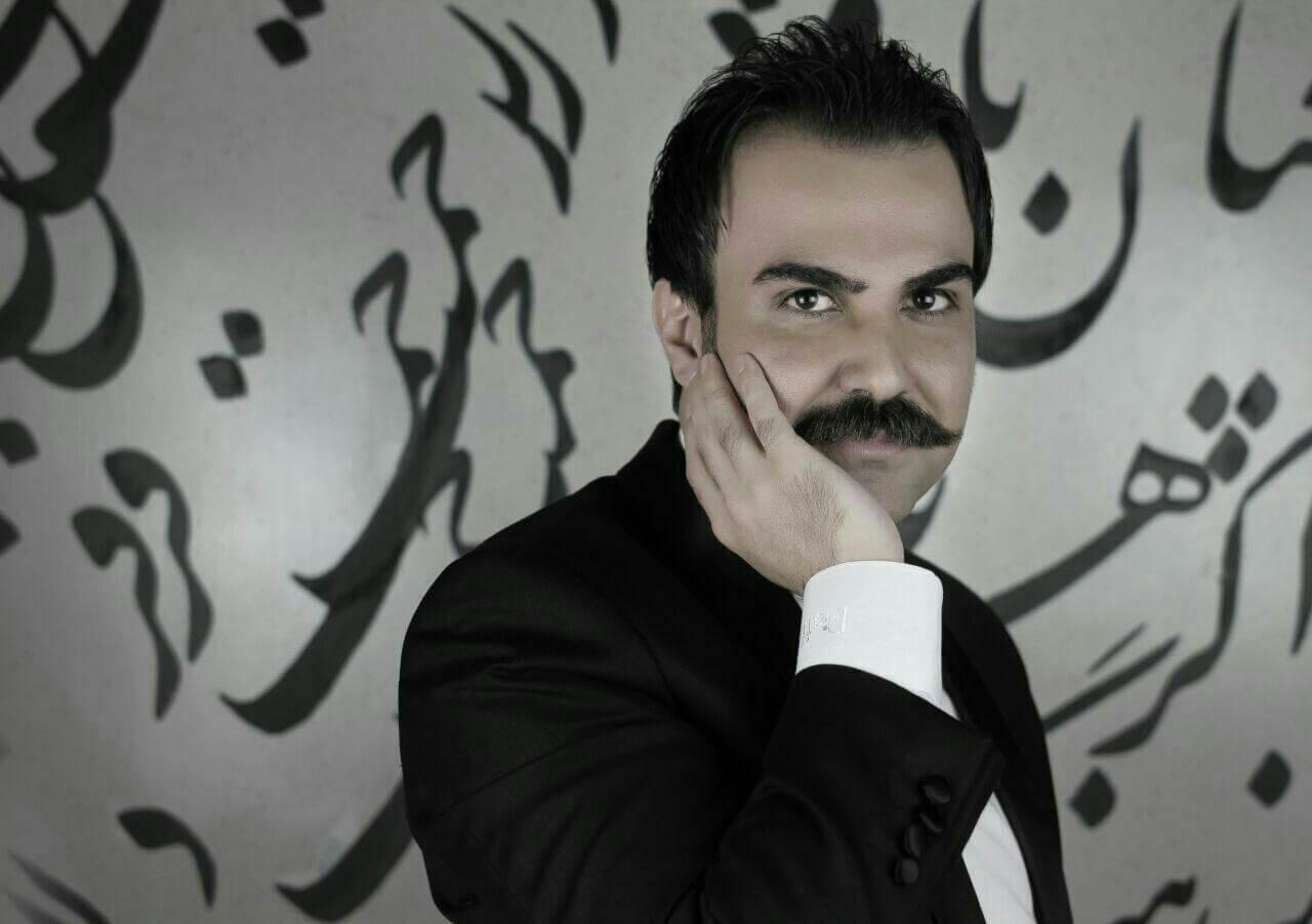 محمدرضا اعرابی