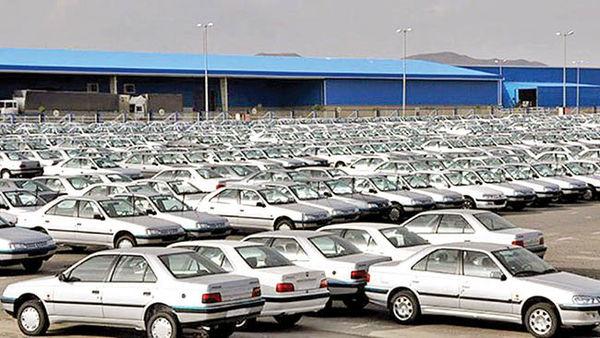 گزارش بازار خودرو در کشور 99/11/02
