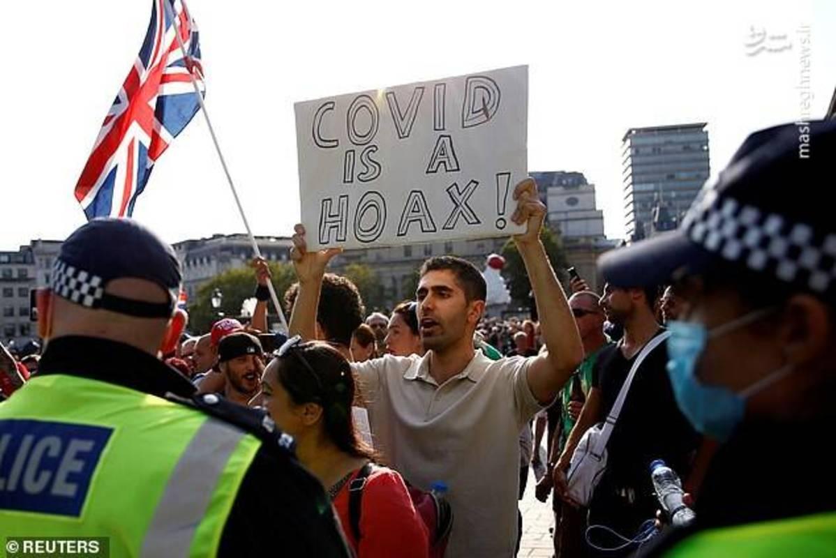 اعتراض به محدودیتهای کرونایی در انگلیس