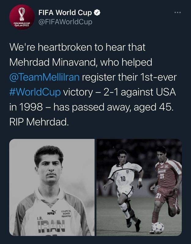واکنش اهالی ورزش به درگذشت مهرداد میناوند