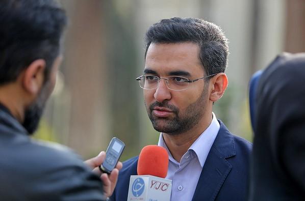 محمد+جواد+آذری+جهرمی