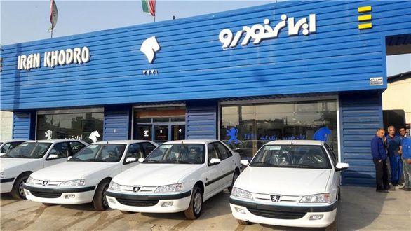 نمایندگی+ایران+خودرو