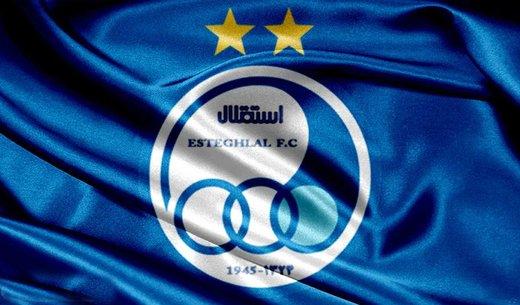 باشگاه استقلال