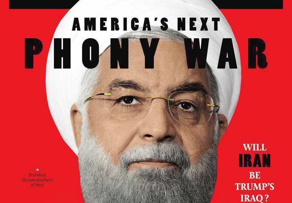 روحانی روی جلد نیوزویک