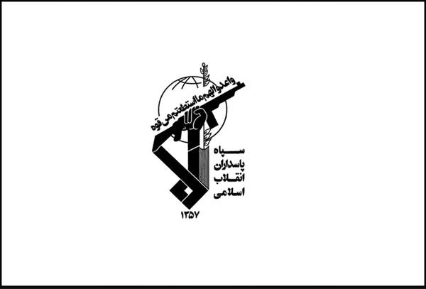 سپاه+پاسداران+انقلاب+اسلامی