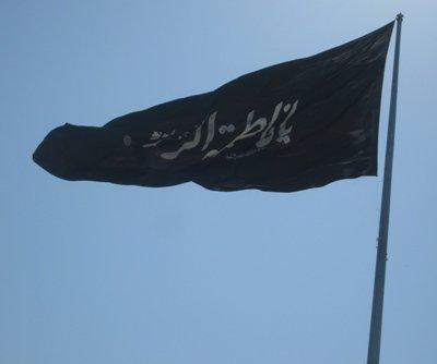 نصب وارونه پرچم «یا فاطمة الزهرا»