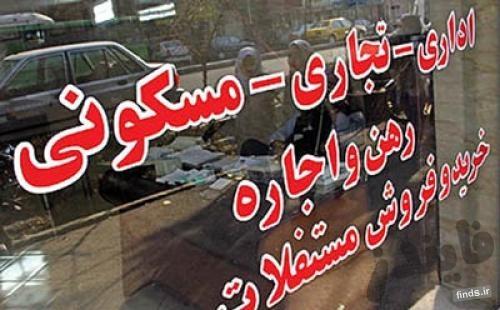 آتشسوزی مرموزی در یک بنگاه املاک در شرق تهران