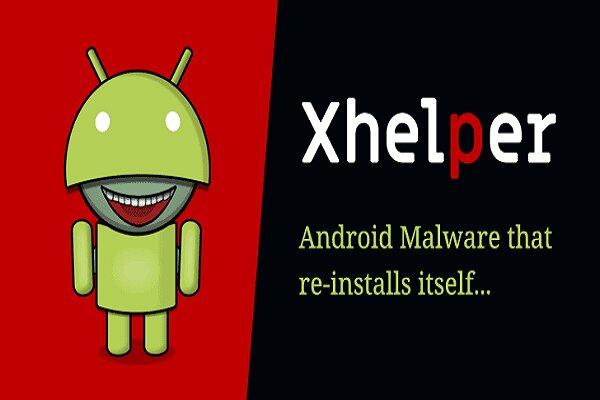 بدافزار Xhelper