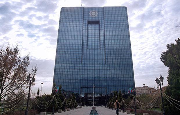 بانک مرکزی4